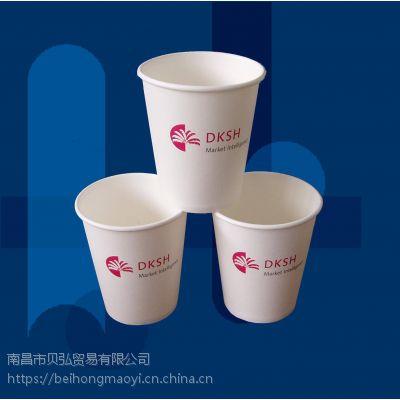 南昌贝弘原木纸浆纸杯子印刷LOGO厂家直销 广告纸杯定制