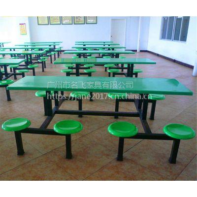 佛山食堂桌椅,佛山食堂桌椅定做,厂家直销多色可选,简约现代餐桌椅
