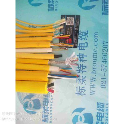 水密零浮力电缆 水下机器人电缆专业制造厂家