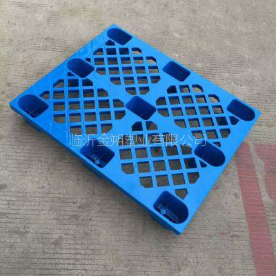 北京塑料托盘 天津塑料托盘 新料九脚塑料托盘