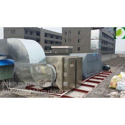 加工工厂车间除臭装置 光解除臭设备 uv光解除臭装置