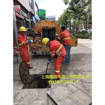 上海浦东新区六灶镇低价承接管道疏通,管道清洗15801997177