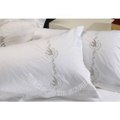 红金顶酒店床上用品舒适柔软纯棉四件套白色贡缎提花40支匠心织造