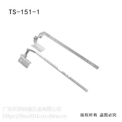 天硕五金转轴 TS-151-1 笔记本转轴厂家