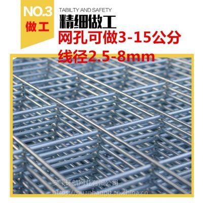 不锈钢电焊网厂家/特殊网孔加工定做/304/316/201材质都有