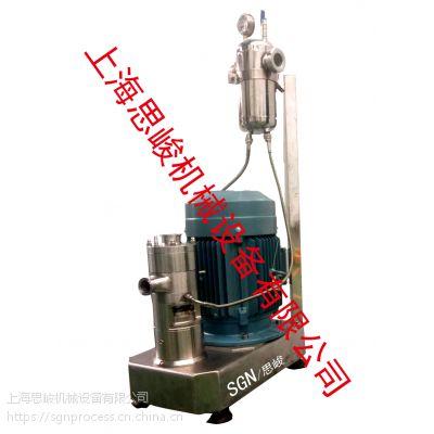 可加热循环式高速乳化机