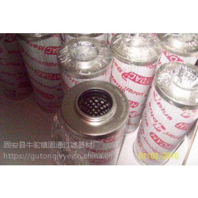 供应贺德克滤芯0160DN006BN4HC