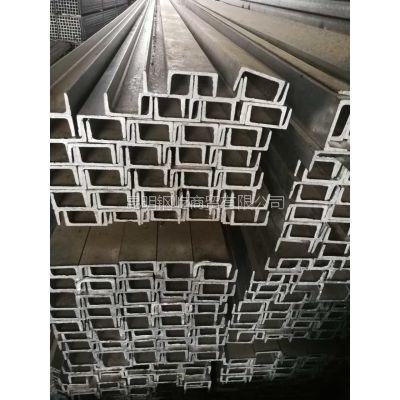 云南Q235槽钢厂家 昆明6号槽价格