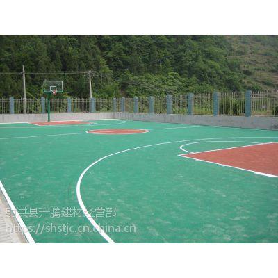 射洪塑胶球场蓬溪幼儿园塑胶地坪遂宁EPDM塑胶颗粒地面硅PU篮球场悬浮拼装地板