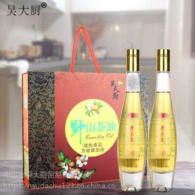 吴大厨 纯正茶油 250mlX2原香原味农家茶籽油孕妇宝宝月子油礼盒装