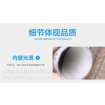 热轧无缝钢管 无缝钢管厂家 大口径钢管·