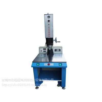 劲旺15K(3200W)带PLC超声波焊接机 超声波塑焊机
