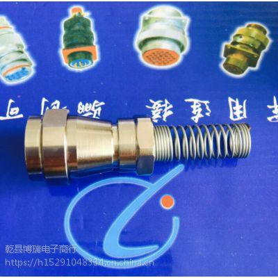 骊创矩形连接器尾附XC18FJJP01-12插头插座12芯