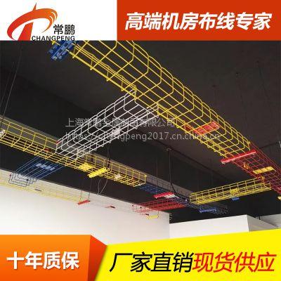 上海桥架厂家供应钢网桥架100*100