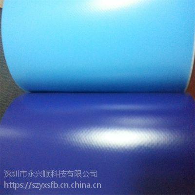 厂家直销蓝色防水防晒阻燃耐酸碱刀刮夹网帆布篷布13823301296可做水池泳池