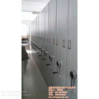 a4档案密集架_资阳档案密集架_档案密集架生产厂家