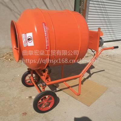 建筑手推式搅拌机 汽油砂浆混凝土搅拌设备