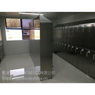 沈阳201 301不锈钢更衣柜加工 药厂用304不锈钢更衣柜生产制造厂家
