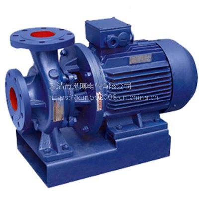 ISW型卧式离心泵 运行平稳,噪音极低,滴水不漏,故障率低