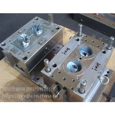 塑胶模具设计、制造及塑胶制品成型