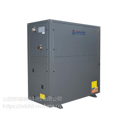 山西循环式水源热泵LWH-070WC