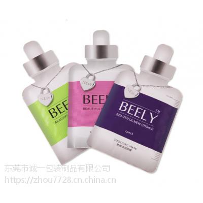 定做化妆品异形面膜袋 香水外包装袋 饮料果汁外包装袋