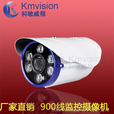 厂家直销900线模拟高清监控摄像机 安防设备 阵列红外摄像头CV906