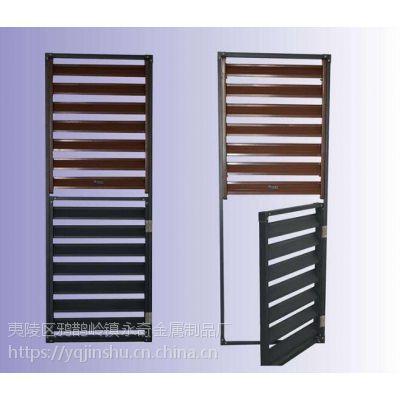 重庆永川百叶窗型材批发 百叶窗价格 永奇金属百叶护栏厂家代加工