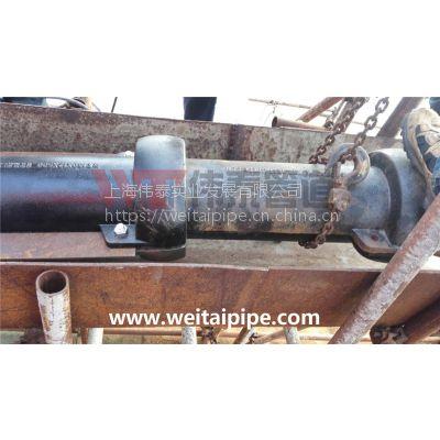 供应上海伟泰牌铸铁关节套管 海缆保护套管