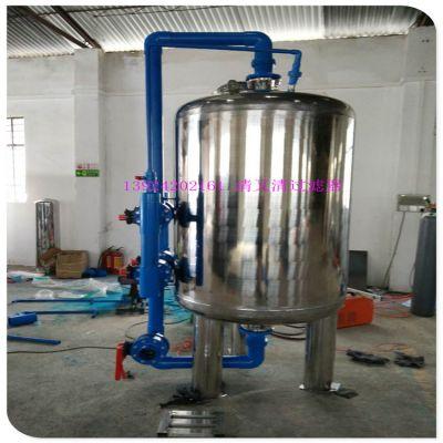 清又清专业生产不锈钢全自动反冲洗石英砂过滤器萝岗区井水净化处理装置