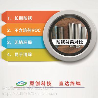 水性环保防锈剂D 不含亚硝酸钠、水性硼酸酯