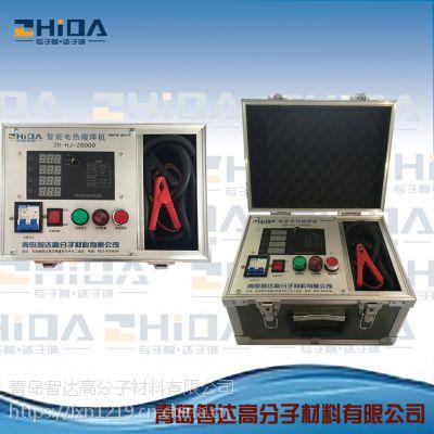 质优价廉PE管全自动电热熔焊机管道补口找专家,青岛诚信天智达