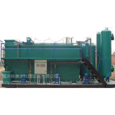 俊泉-中水回用处理设备
