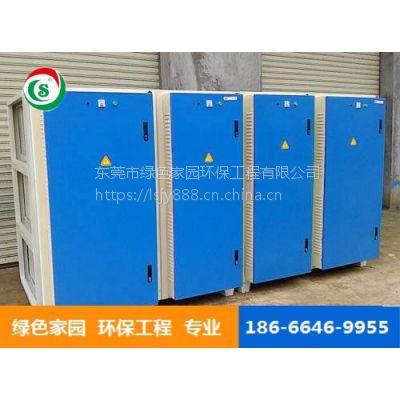 供应UV光解净化等废气处理设备