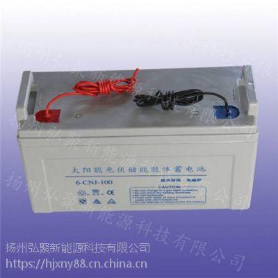 铅酸蓄电池,扬州弘聚新能源(图),铅酸蓄电池规格