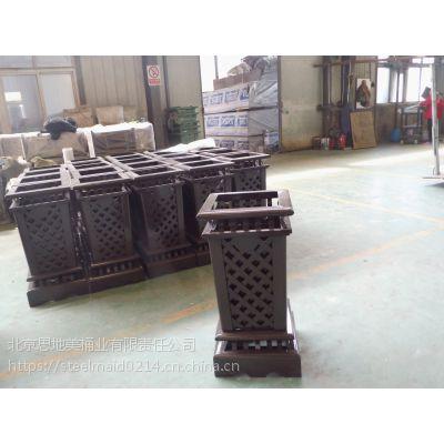 环卫果皮箱 北京思地美桶业
