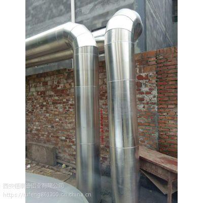 西安铝皮 西安保温铝皮 西安管道保温铝皮厂家现货批发