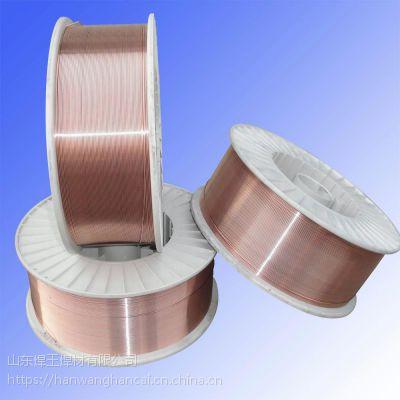 供应厂家直销D502/EDCr-A1-03耐磨堆焊焊条规格齐全