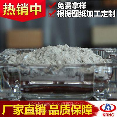 循环流化床锅炉用高强耐磨浇注料 河南浇注料厂家 定制化生产