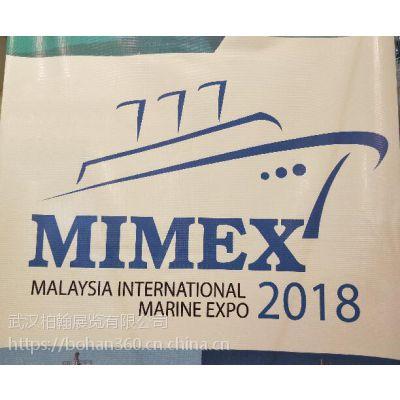 2018年马来西亚国际海事船舶展11月7-9日吉隆坡造船展