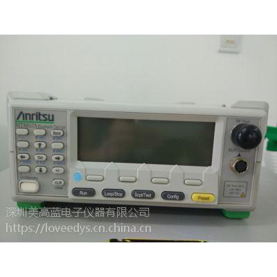 现货租售MT8852A|安立MT8852A 蓝牙测试仪提供技术支持