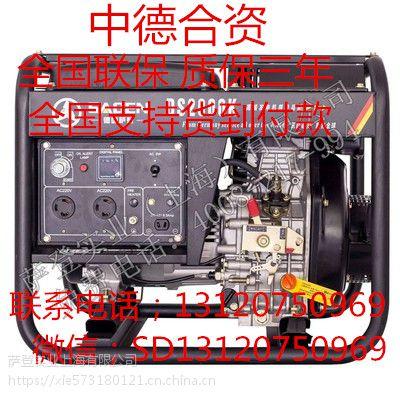 2KW柴油发电机