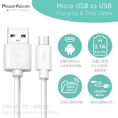 安卓手机通用版Micro USB手机数据线