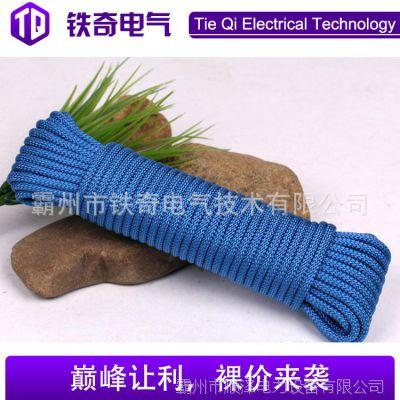 荧光伞绳 质量可靠 颜色多样 水面反光发光 漂浮救生绳
