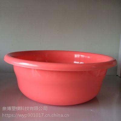 台州黄岩泉博塑料模具厂 日用品模具开模加工 洗脸盆模具来图或来样加工