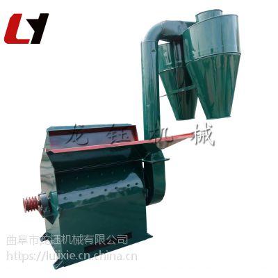 定做锤片式粉碎机产量 动力电干牧草粉碎机