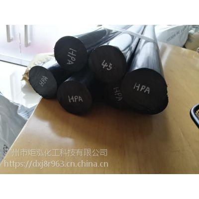 广州炬泓HPA棒/高性能尼龙棒材,高光泽,可切割加工 规格可定做