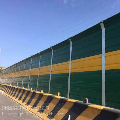 高密小区/桥梁/空调外机隔音墙声屏障降噪墙厂家直销
