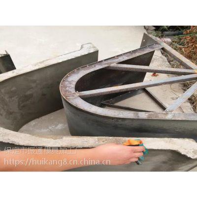 水泥排水沟模具_水沟模具规格振通全规格