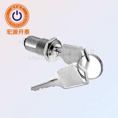 供应自动贩卖机专用电子锁 台湾品牌电源锁T701/T702/VT510/VT540